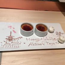 ほうじ茶のブリュレ