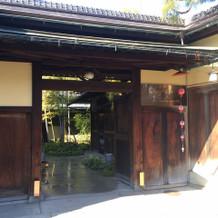 Akaganeリゾートの門。