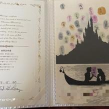 ウェディングツリーと結婚式証明書