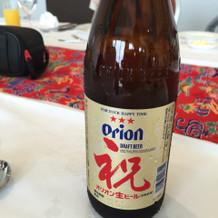 オリオンビール祝賀バージョン