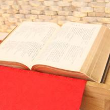祭壇の聖書