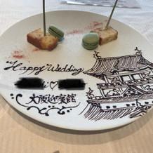 小菓子 大阪城はチョコレートで手書き