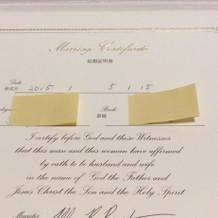 牧師さまの署名が嬉しいです。