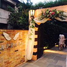 入り口(当日の写真のため、装飾あり。)