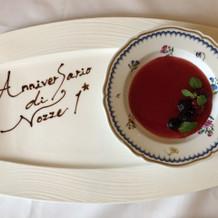 結婚1周年記念日デザート