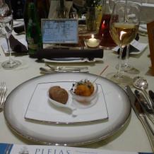 ポルチーニ茸のパルフェ ポムフロマージュ