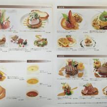 それぞれ好きな料理を選べます