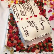 夫婦の約束をケーキに書いてもらいました。