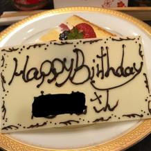 お願いした誕生日ケーキ