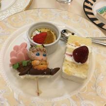 ウエディングケーキ美味しかった!