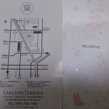 招待状と案内図