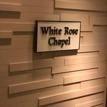 ホワイトチャペル