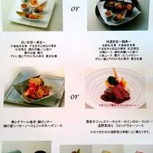 試食メニュー表