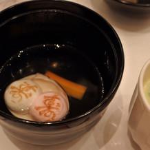 蛤しんじょ 生姜の香り