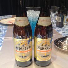 横浜限定ビール