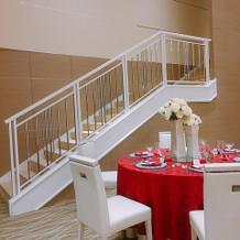 入場に使える階段
