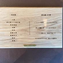 チャペルの賛美歌カードは木製でした