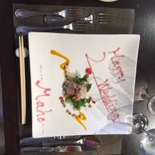 私の料理にメッセージが描いてありました!