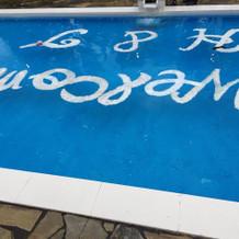 プール浮き文字