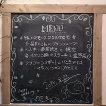 メニューを黒板に書いてもらいました。