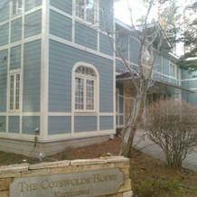 ザコッツウォルズハウスの外観