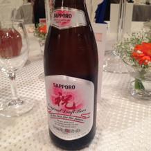 祝いビール