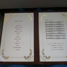 チャペルで配られる結婚式進行表と賛美歌