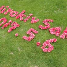 ガーデンに素敵な花文字!