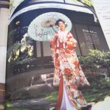 頂いたカタログに載っていた和装①