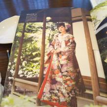 頂いたカタログに載っている和装。②