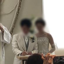 結婚証明書署名