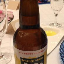 よいこのビールが選べるのは珍しい♪
