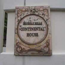 ビバリーヒルズ邸