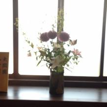 前川邸装花