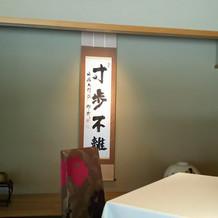 FURIANは漢字で不離庵と書くそう