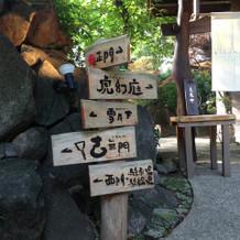 虎幻庭への入り口