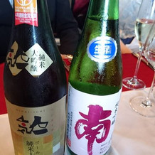 2人の好きな日本酒をゲストに