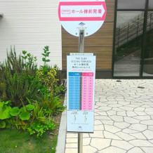 送迎バスバス停。運行表がかわいらしい。