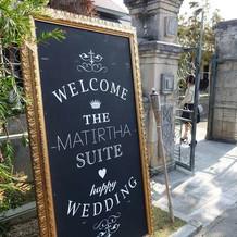 入り口をくぐると、素敵な式場が!