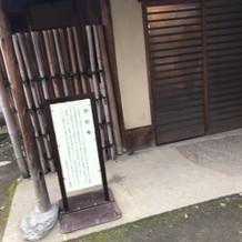 茶室(待合室)入口