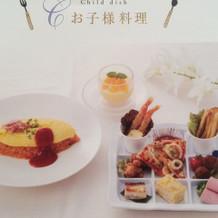 お子様料理。オムライスセット3500円