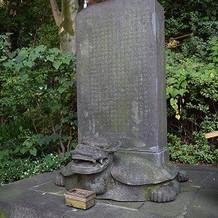 庭園にある石碑