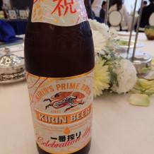 祝い用のビール