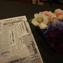 誕生日新聞です。