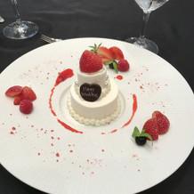 試食用のケーキ