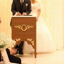 結婚証明書ドキドキで記入