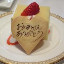 新郎新婦のお母様のケーキです。