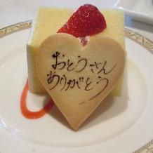 新郎新婦のお父様のケーキです。