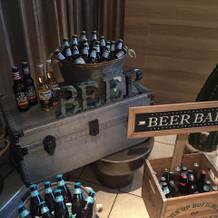 ビールバー