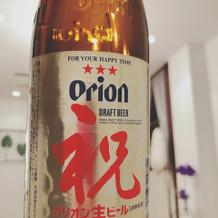 オリオンビールを用意していただきました